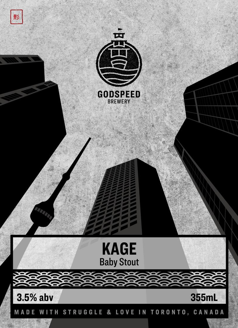 WEB-KAGE.jpg