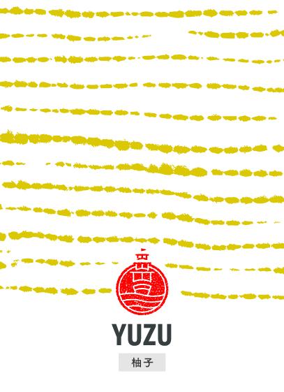 WEB-YUZU DARK.jpg