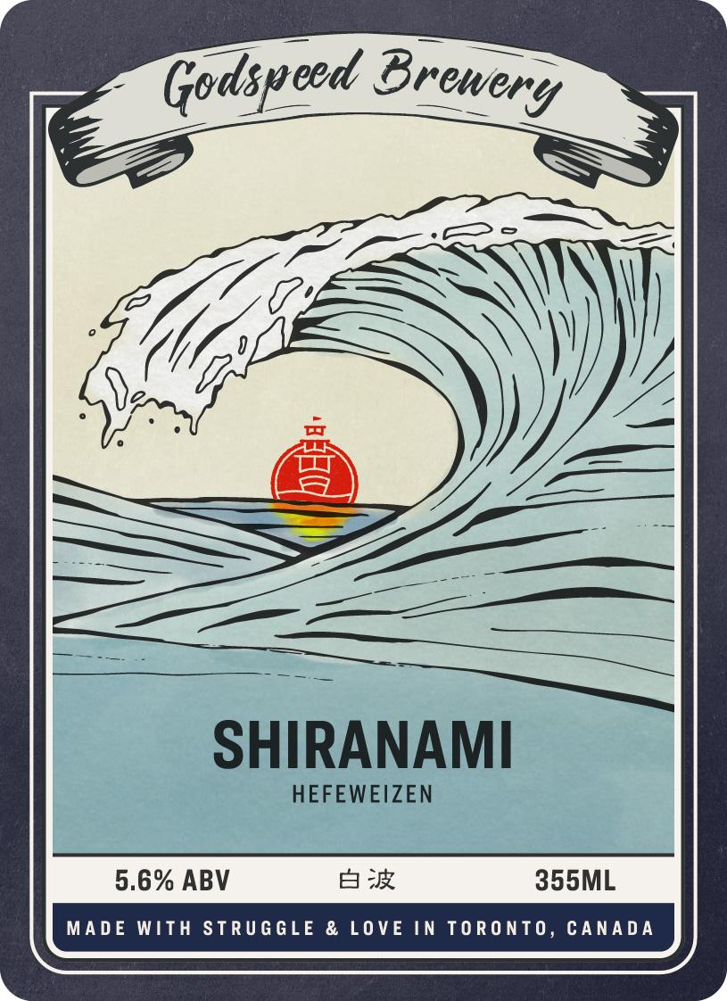 Shiranami 2019 ref-01.jpg