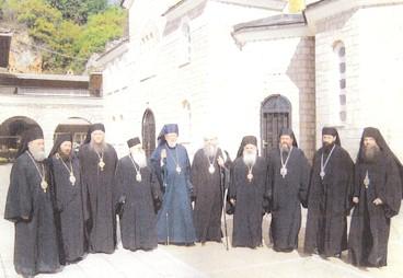 Macedonian Bishops