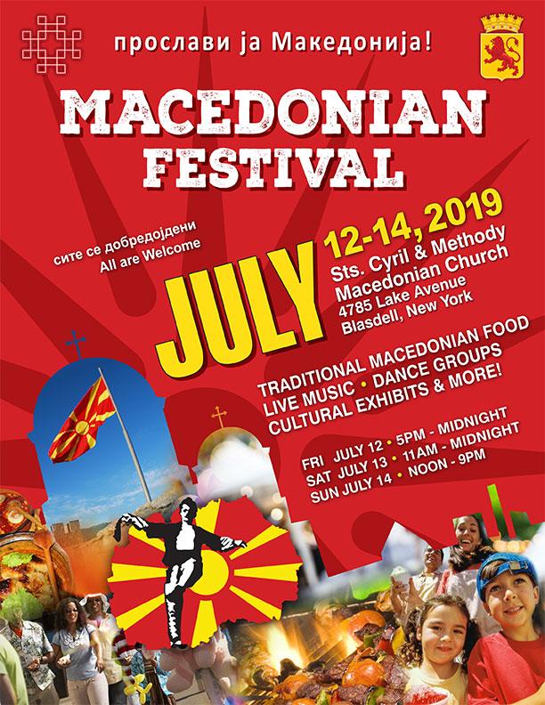 macedonian-fest-2019.jpg
