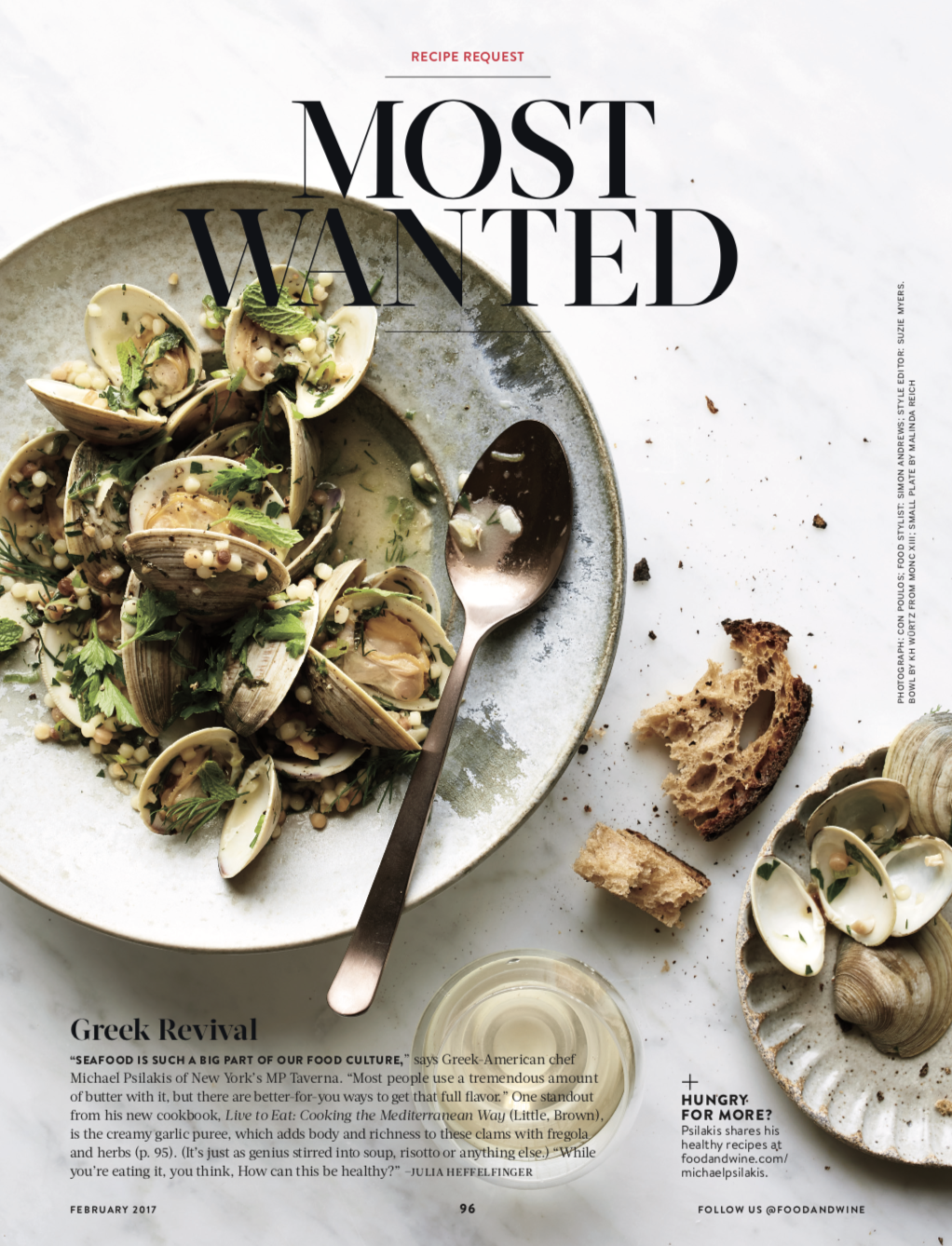 FOOD & WINE MAGAZINE  Most Wanted: Clams, February 2017