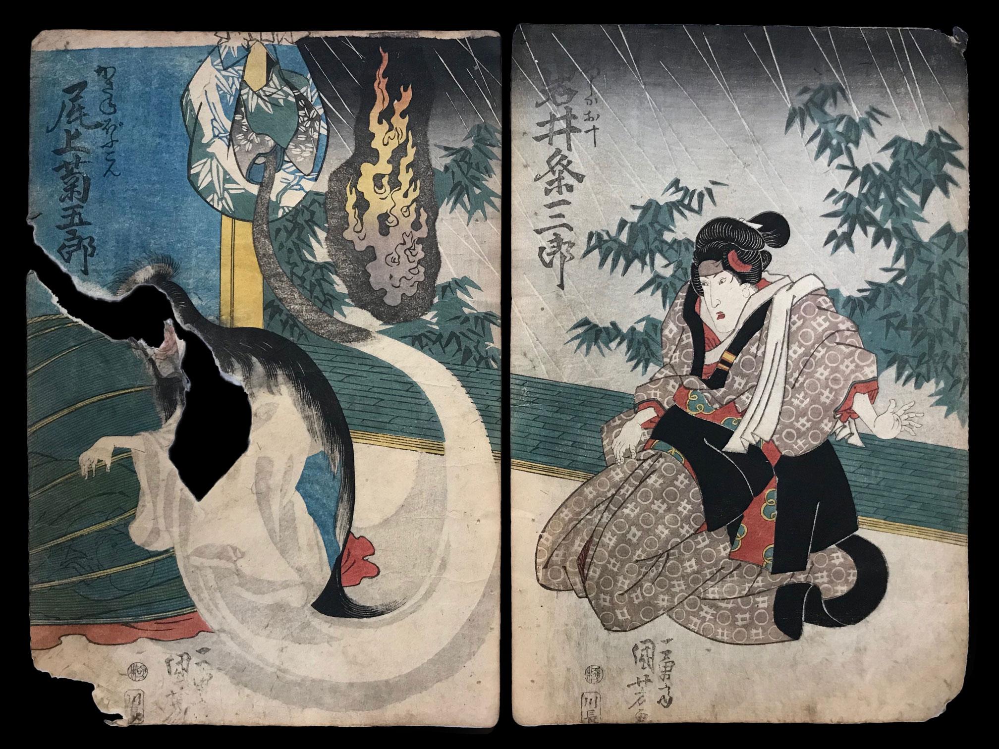 original Kuniyoshi (1797 - 1861) print of a yūrei