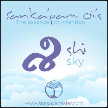 shi-sky.png