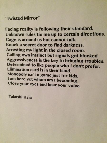 Takashi Hara Text.