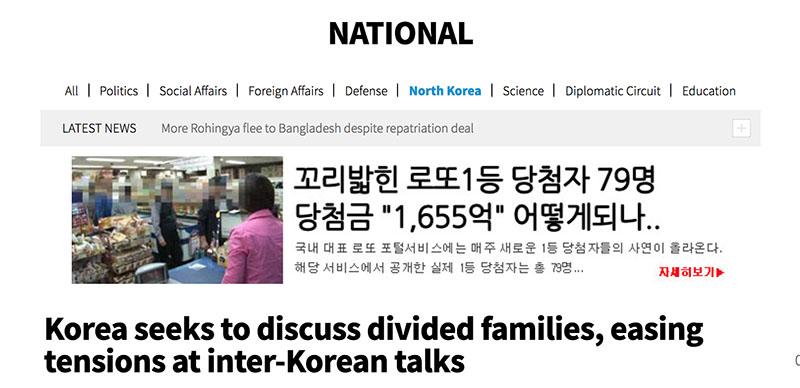 DividedFamilies_KoreaHerald_800px.jpg
