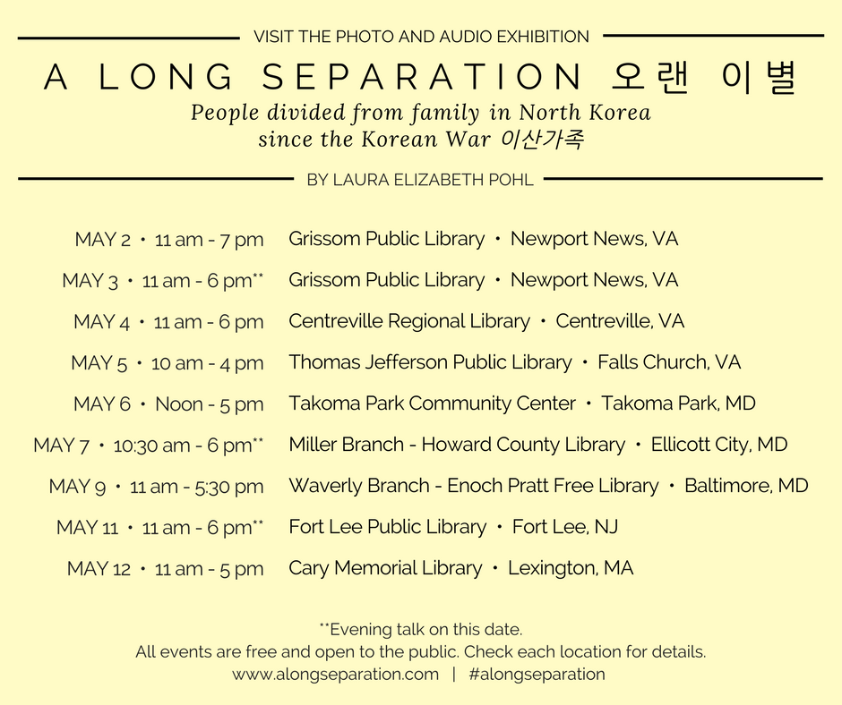ALongSeparation_May2018Schedule_YELLOW.png