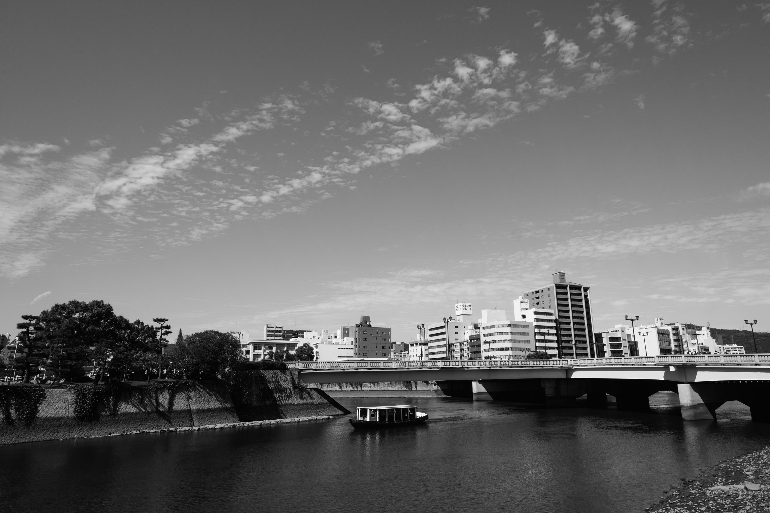 Hiroshima River Boat
