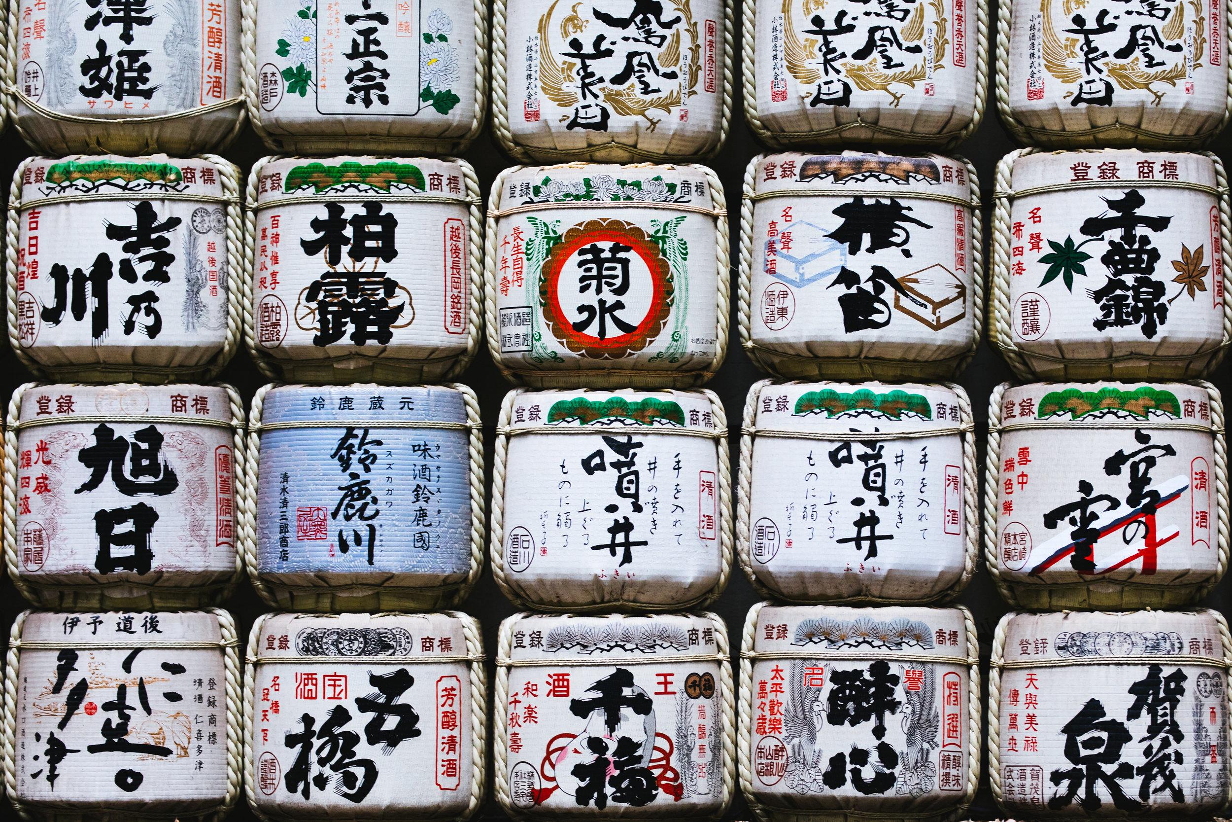 Meiji-sake-barrels-1.jpg