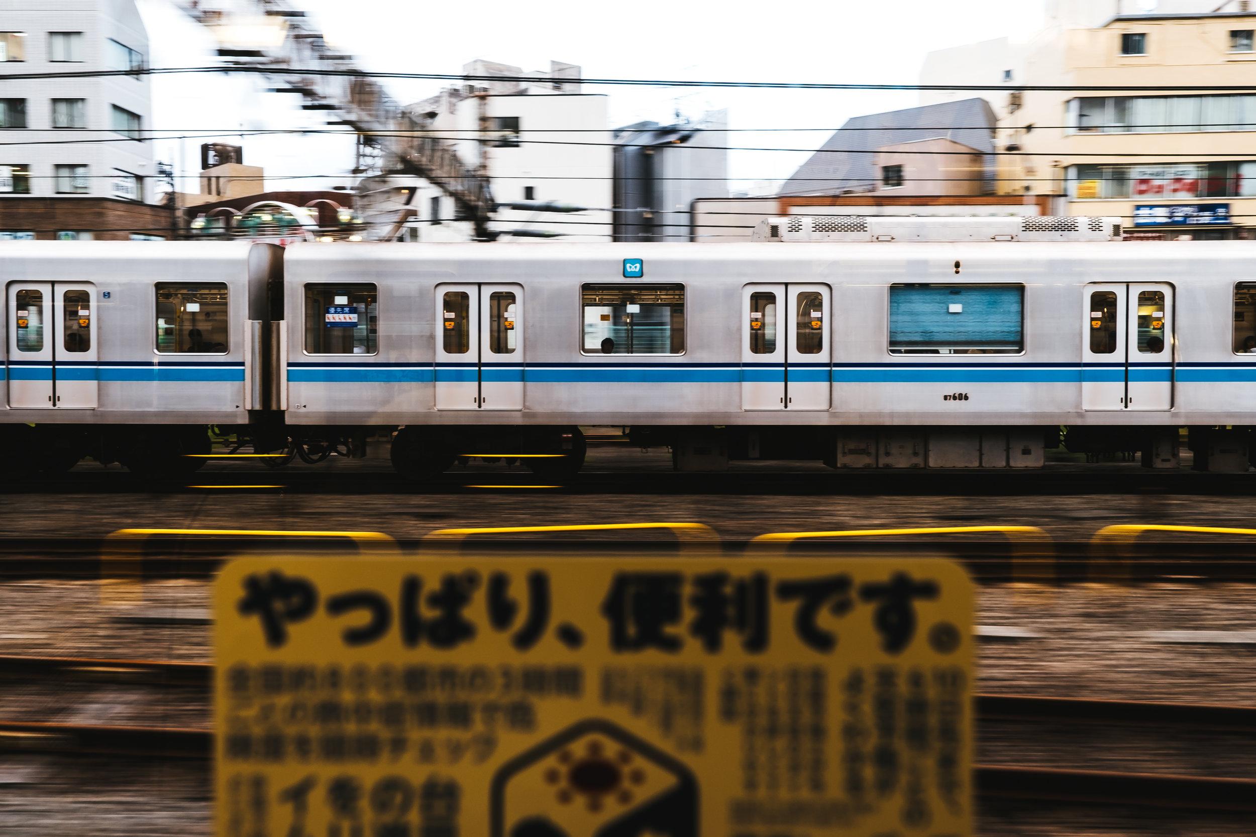 tozai-line.jpg