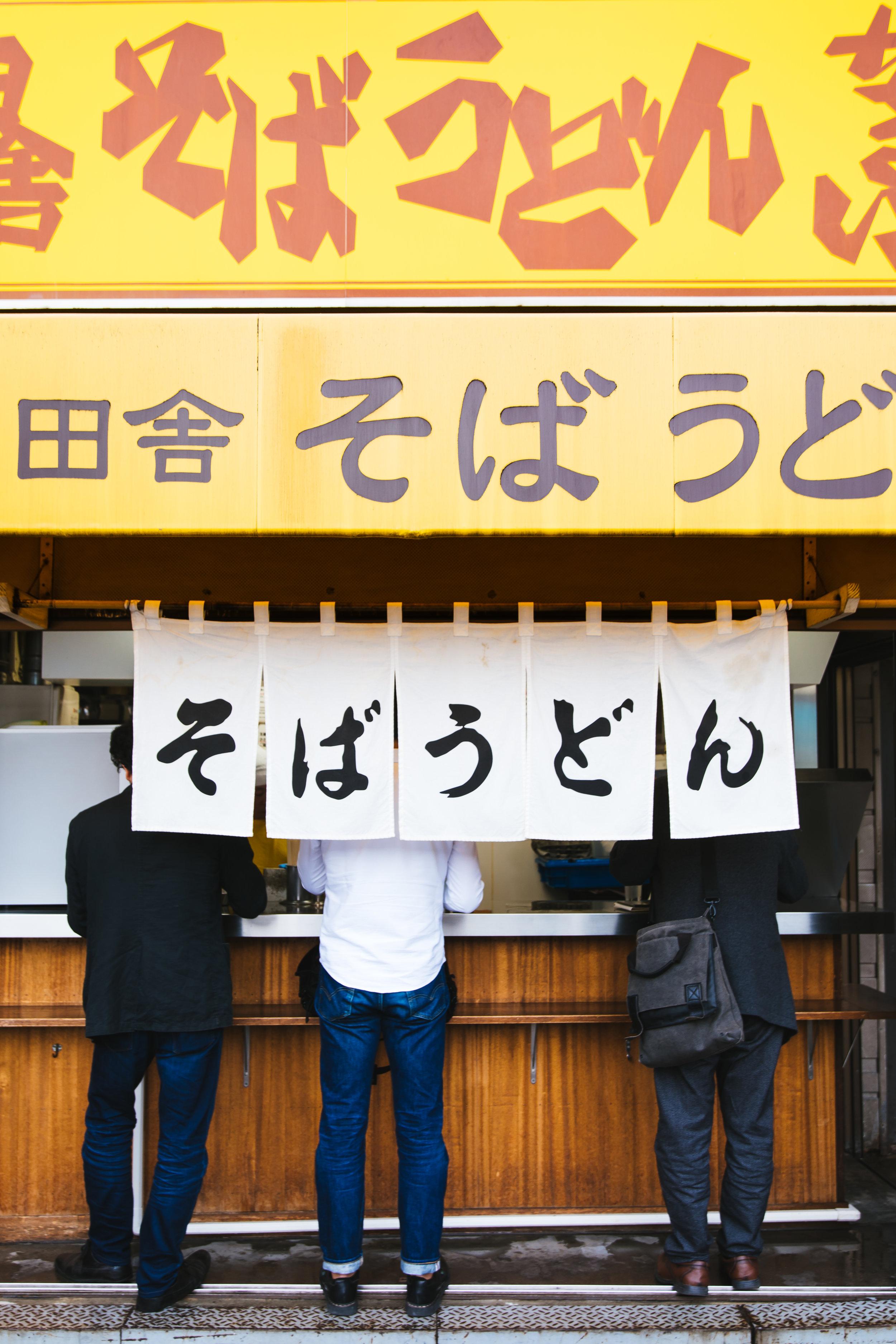 Nakano-ramen-2.jpg