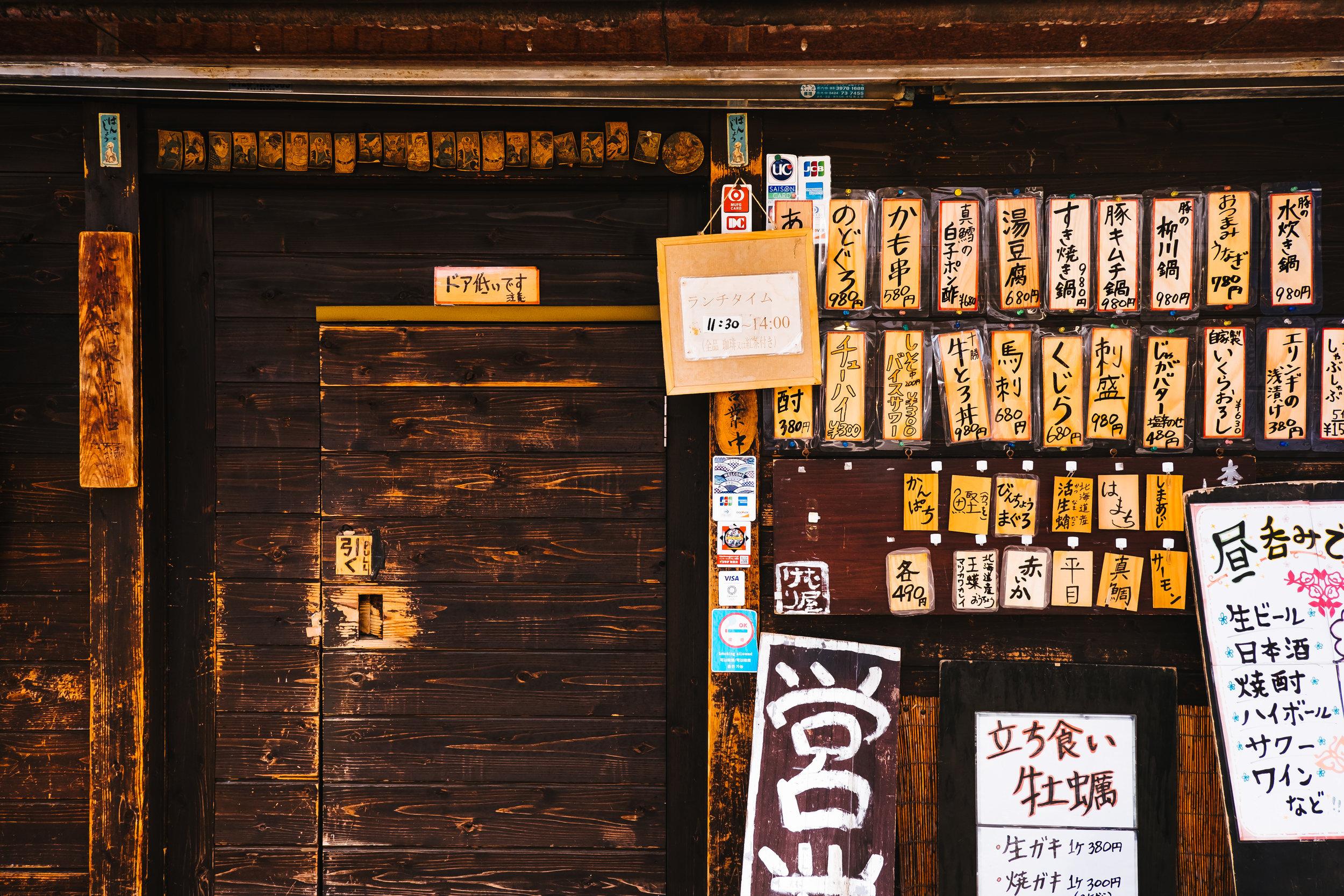 kichijoji-facade-1.jpg