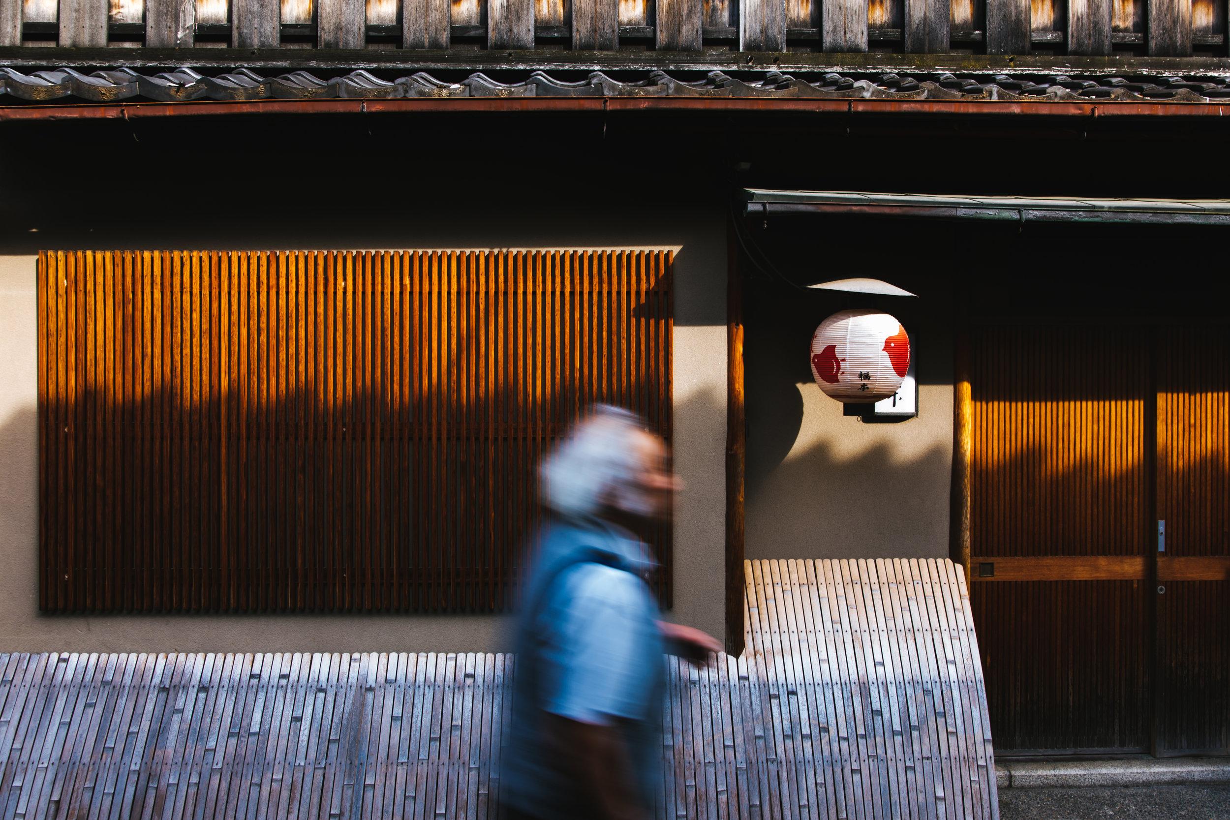 man-kyoto-street.jpg