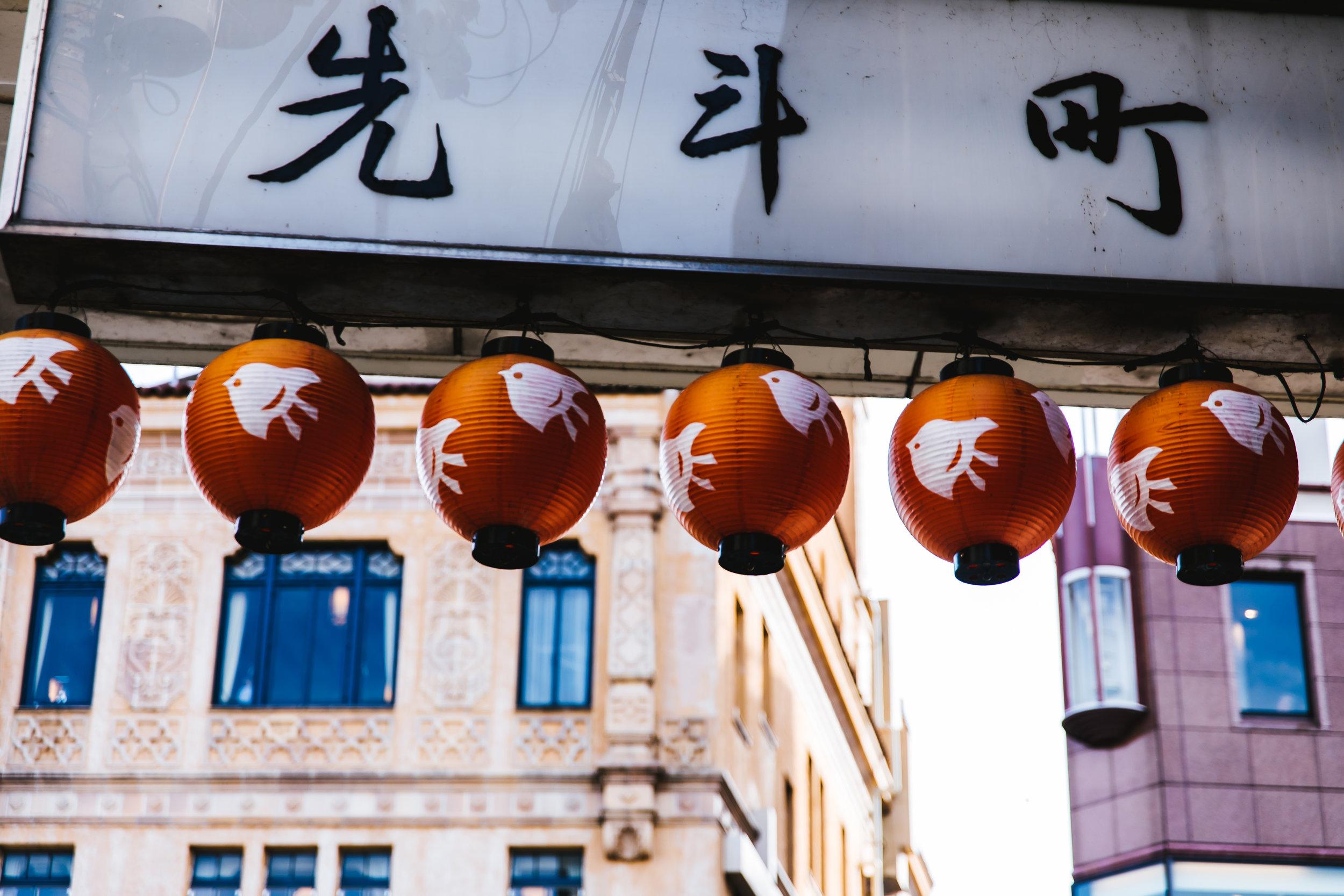 japanese-lanterns