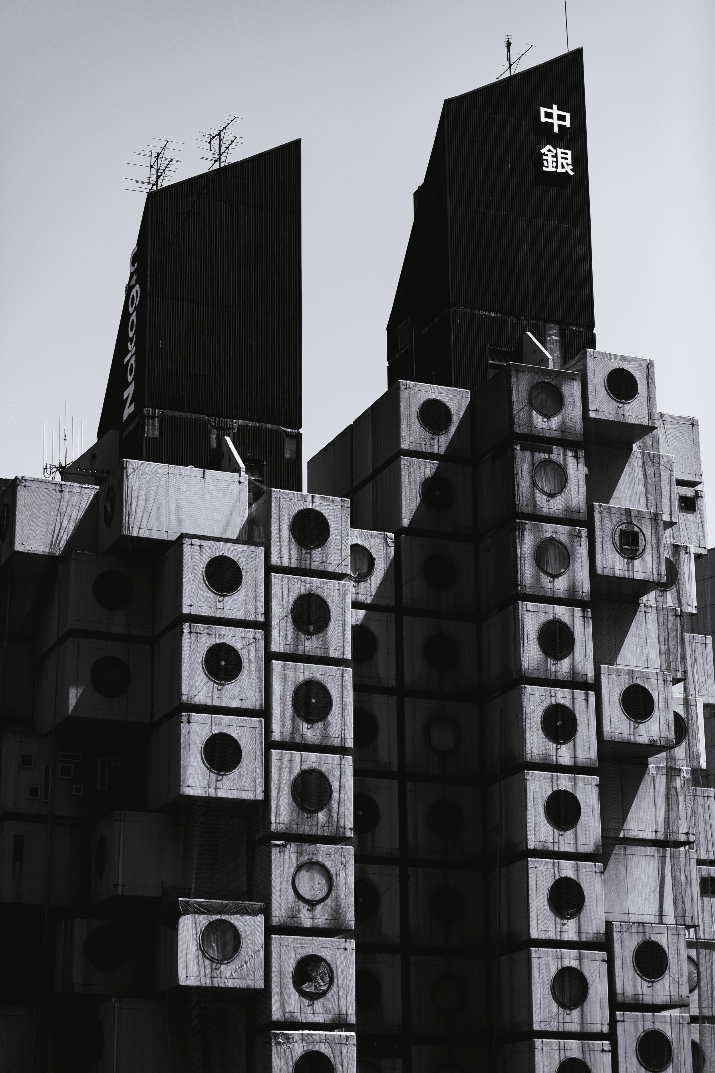 capsule-tower-tokyo.jpg
