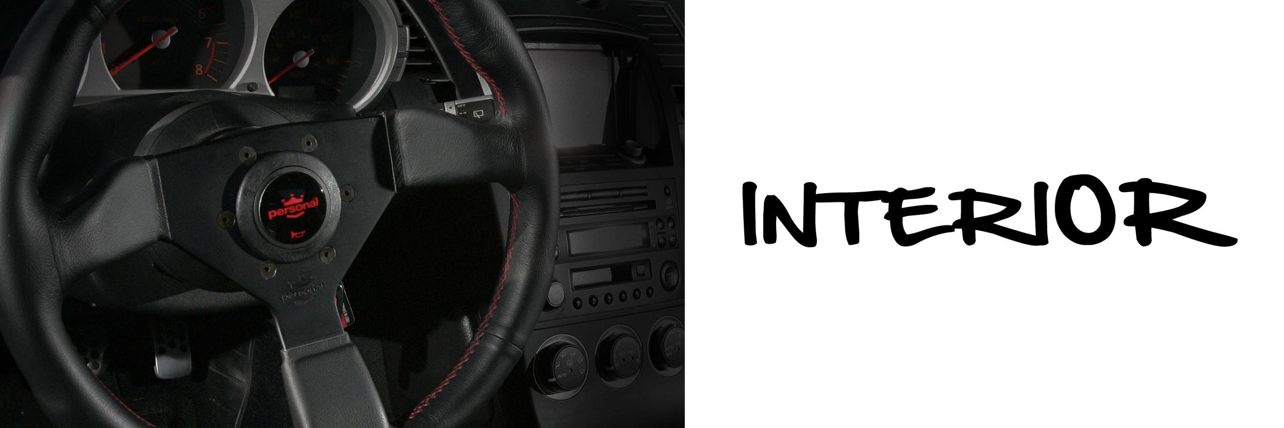 Main_Interior.png