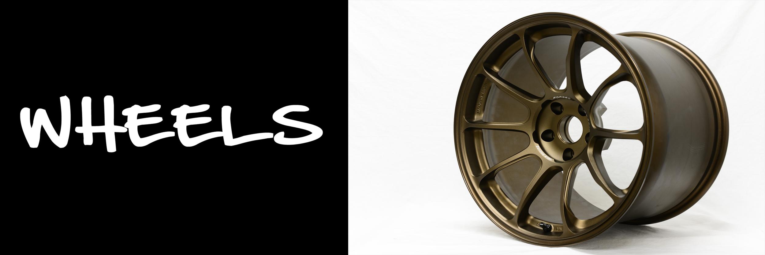 Main_Wheels.png