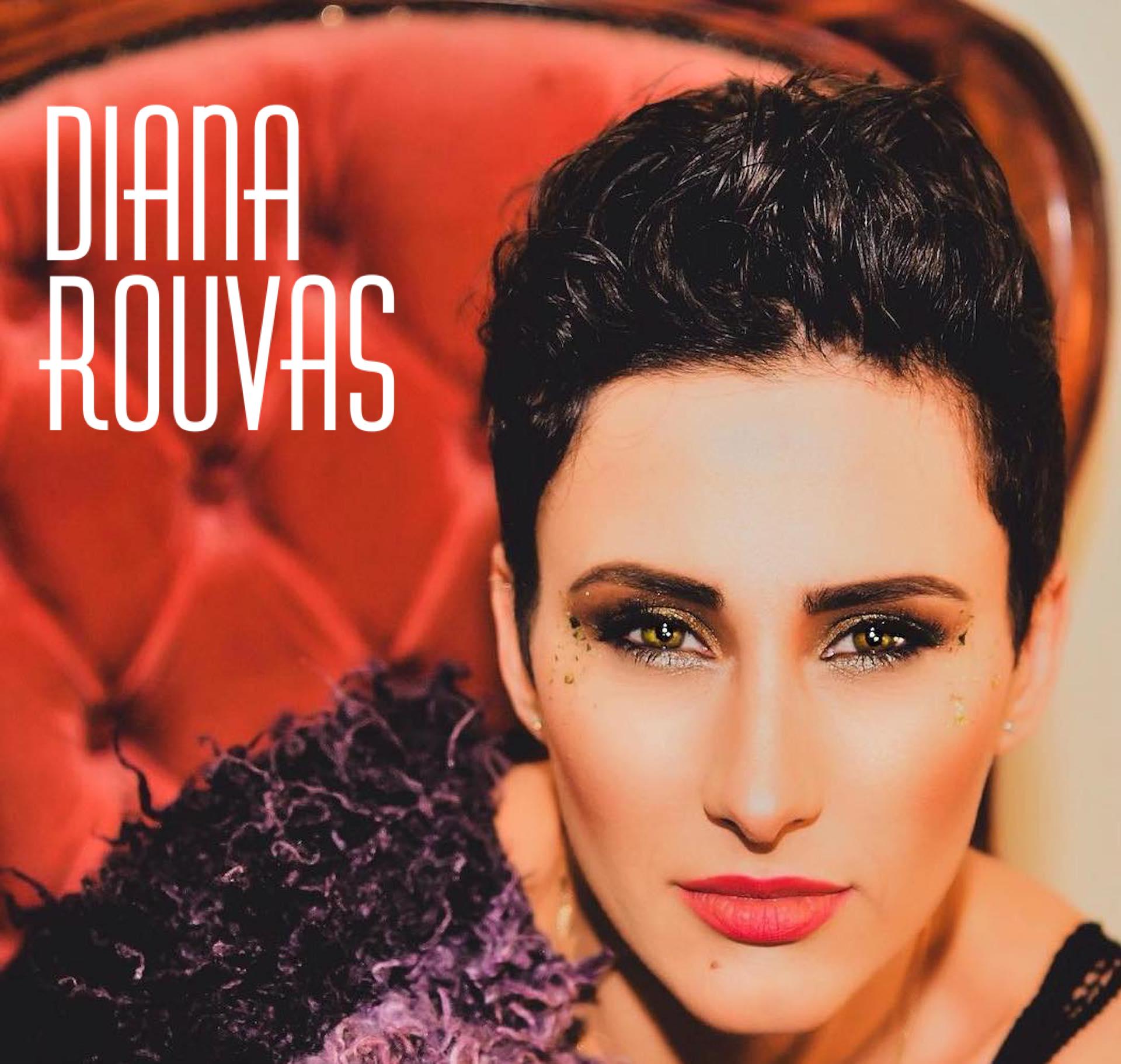 Diana Rouvas 2 copy.jpg