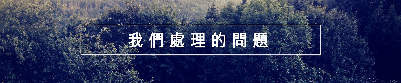 心理健康資料庫 (9).png
