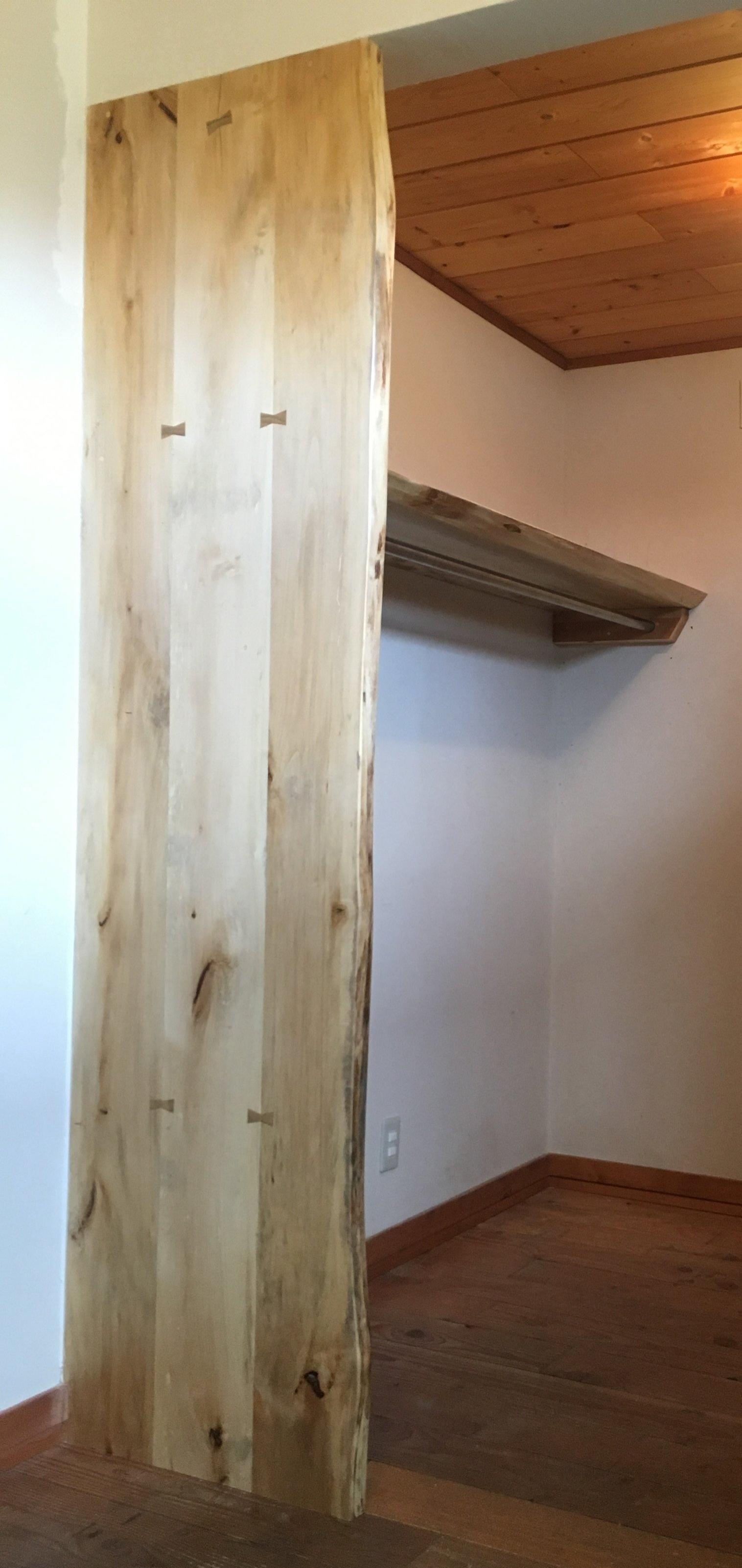 Takumi Woodwork - Room Divider