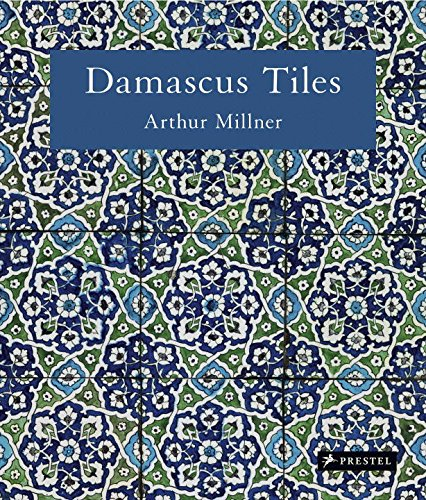 Damascus tiles coffee table week.jpg