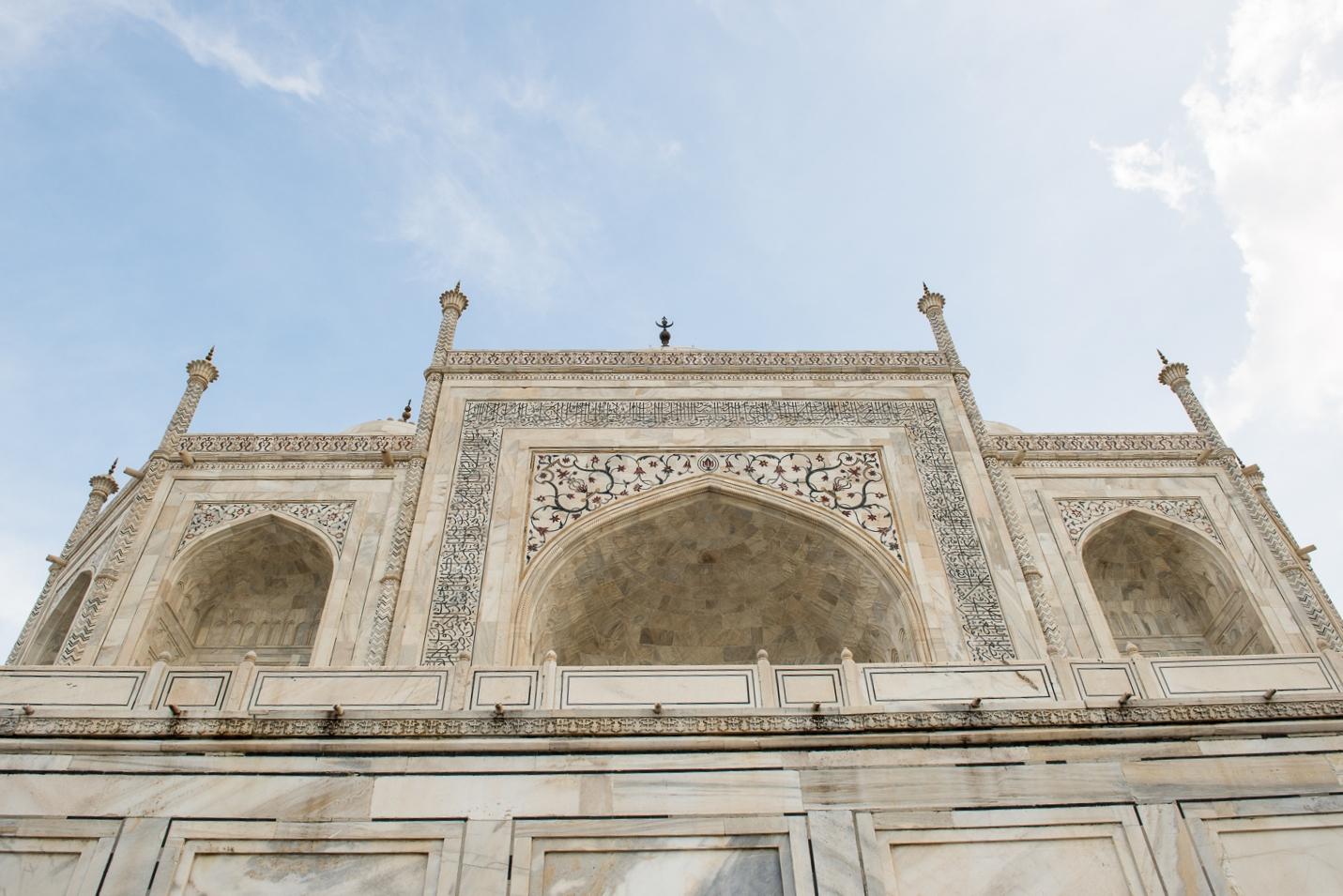 Agra Viajar Inspira