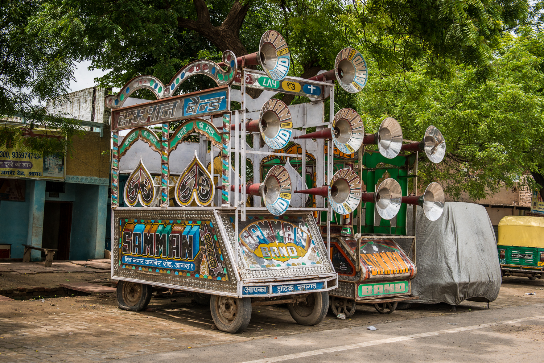 Agra 42 Viajar Inspira
