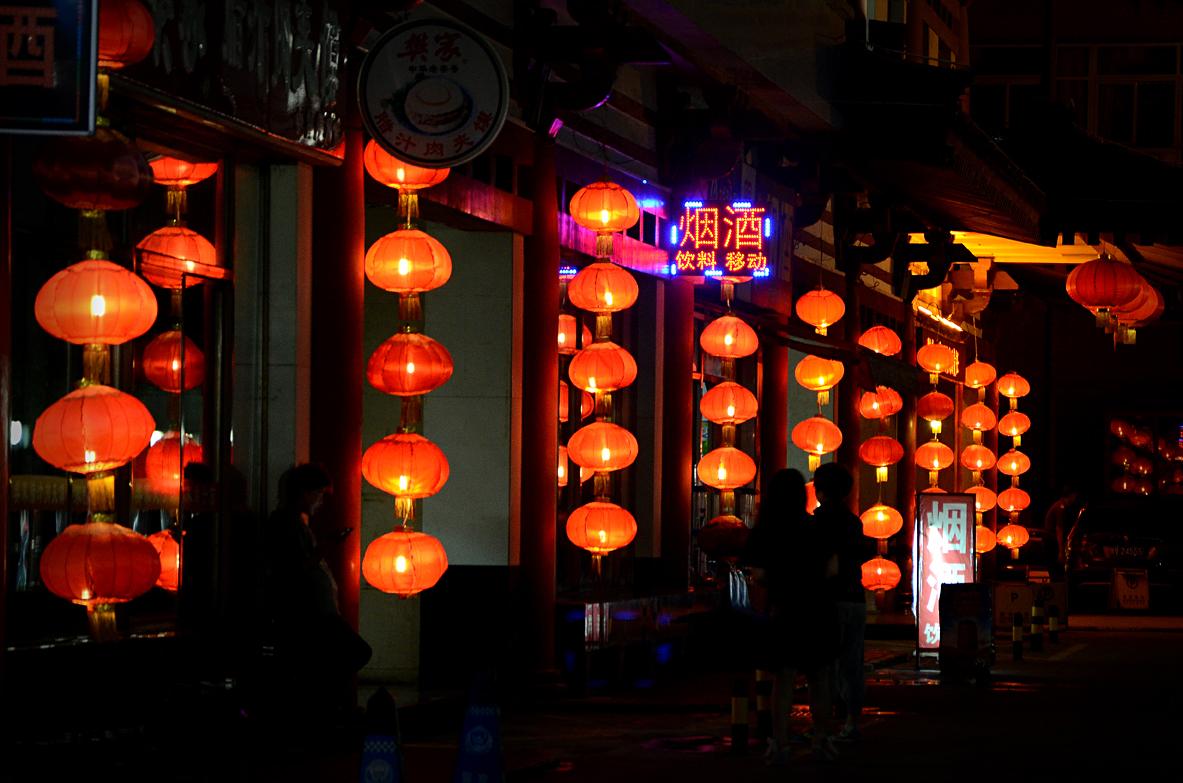 China 17 viajar inspira