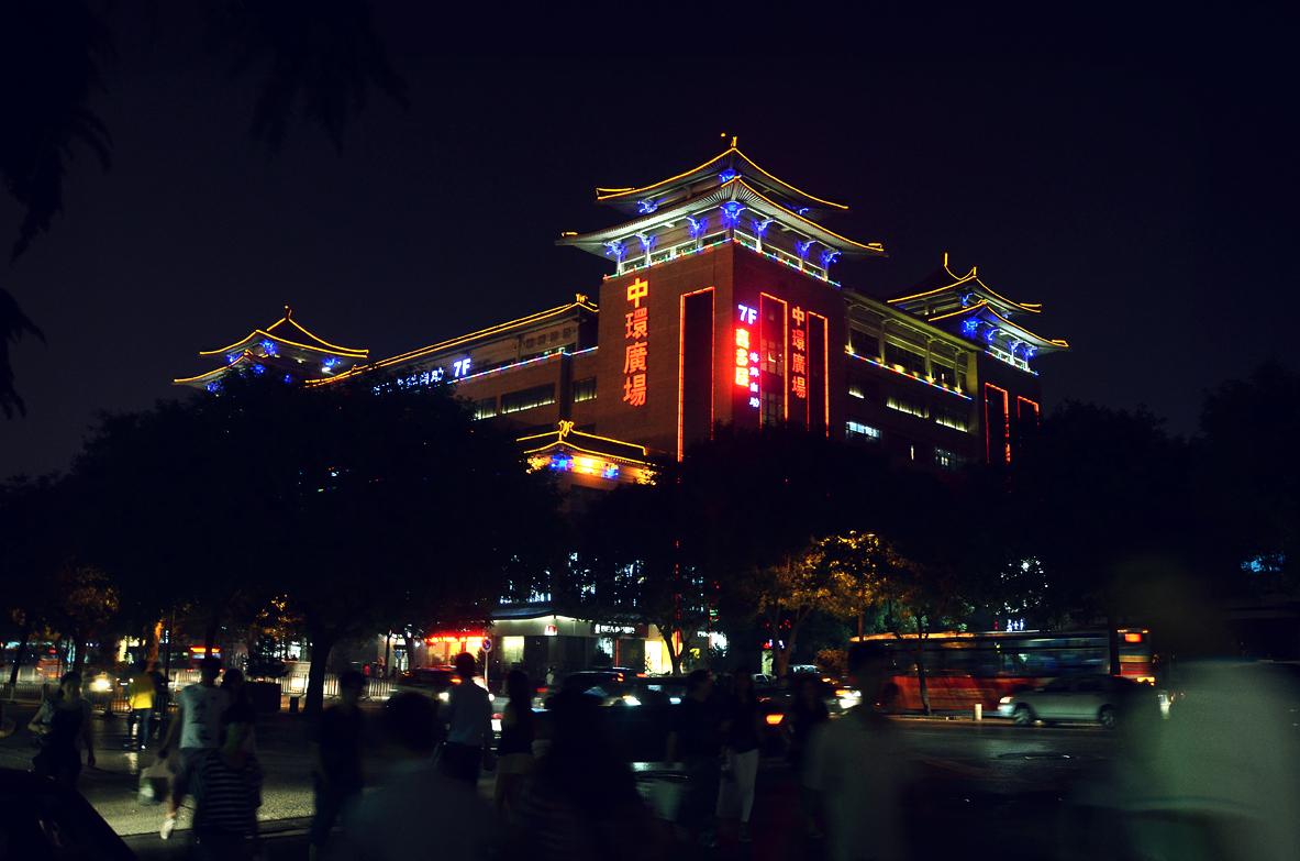 china 18 Viajar inspira