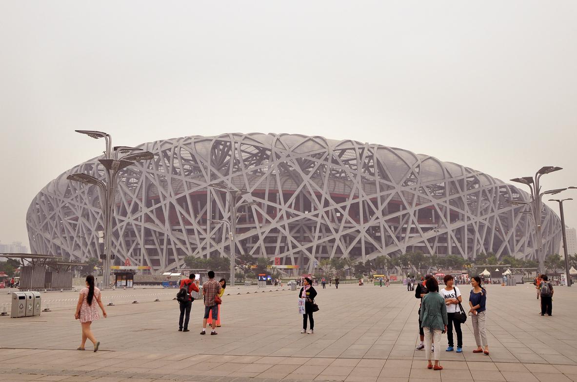 Beijing Villa Olimpica.jpg