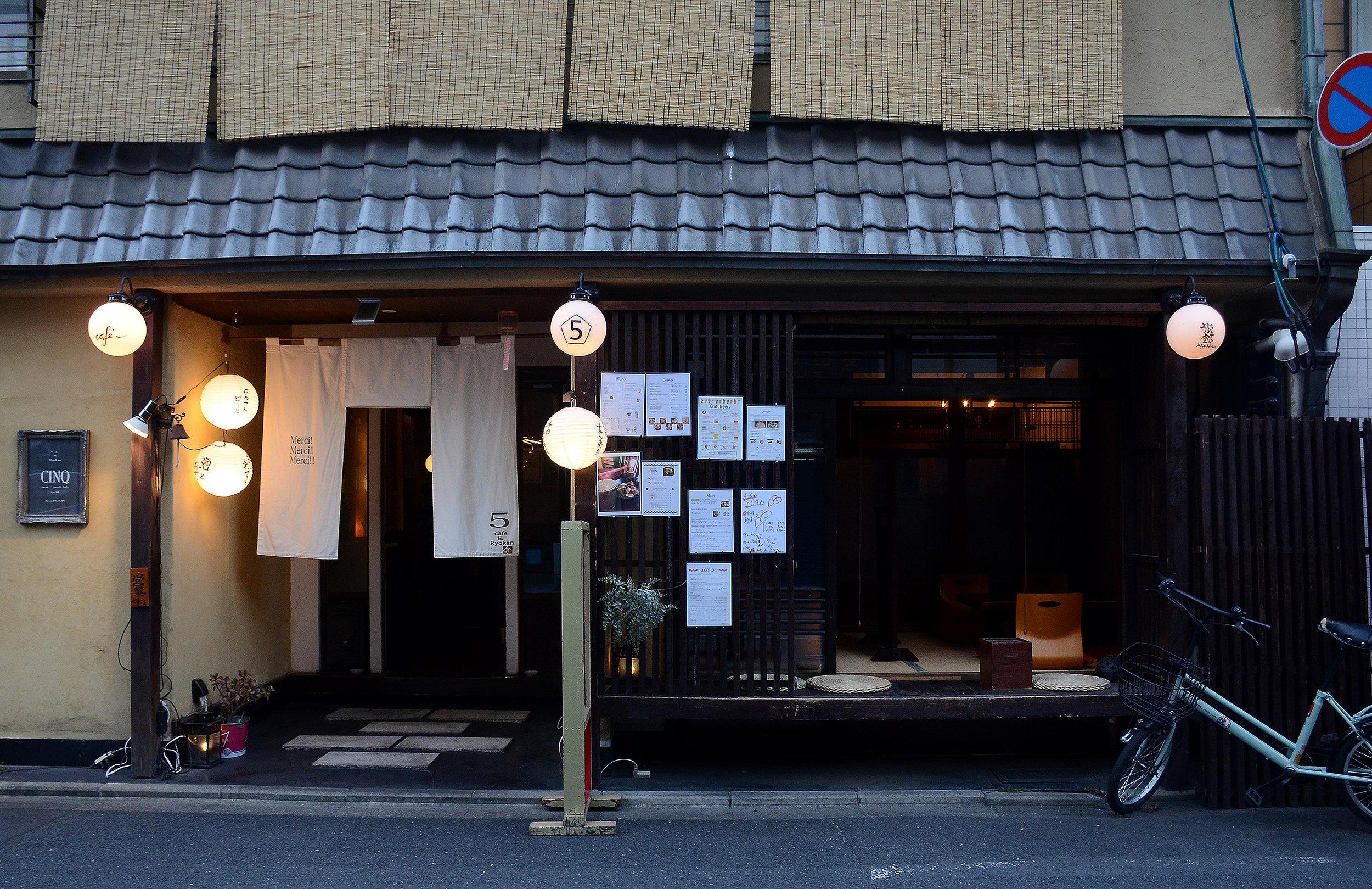 Kioto 8 Viajar inspira