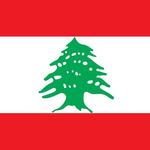 Lebanon at the Start of the Civil War - Chair: Naser Al-FawakhiriCrisis Director: Dina Kuttab
