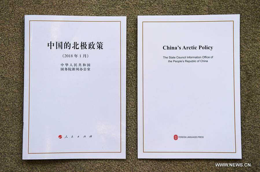 china_arctic_paper_180126.jpg