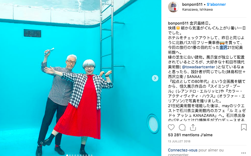Une de leurs photos publiées sur Instagram