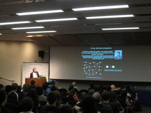 Gimzewski ('15 symposium)