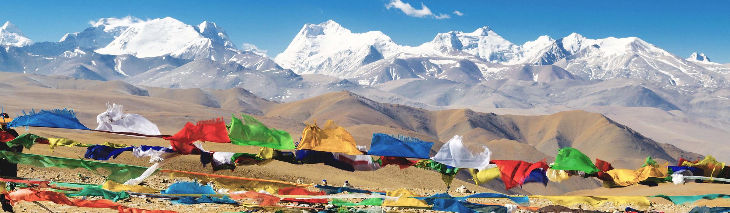 Sacred Pilgrimage toMt. Kailash -