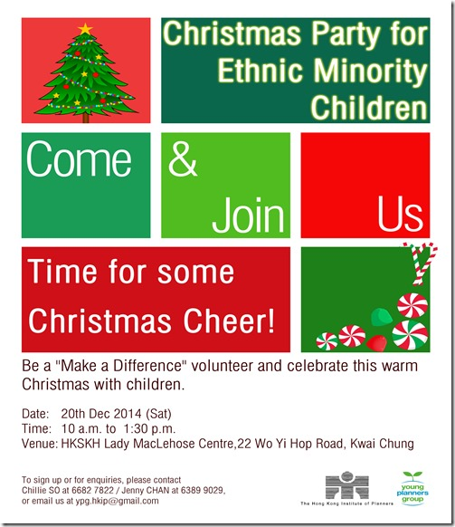 Christmas Party for Ethnic Minority Children Poster_draft_Final (1) (1)[7].jpg