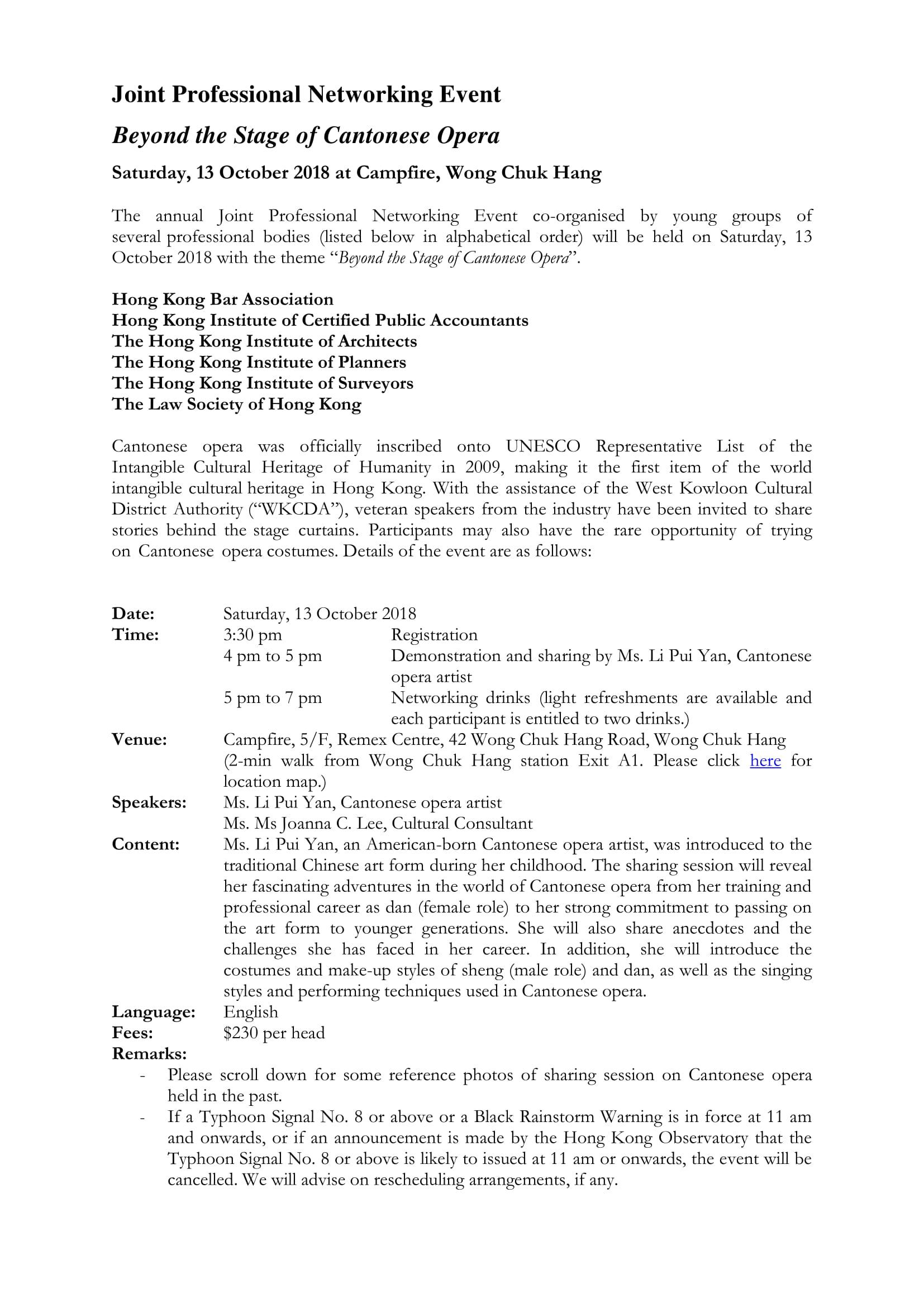 JP Networking Event - Info Sheet-1.jpg