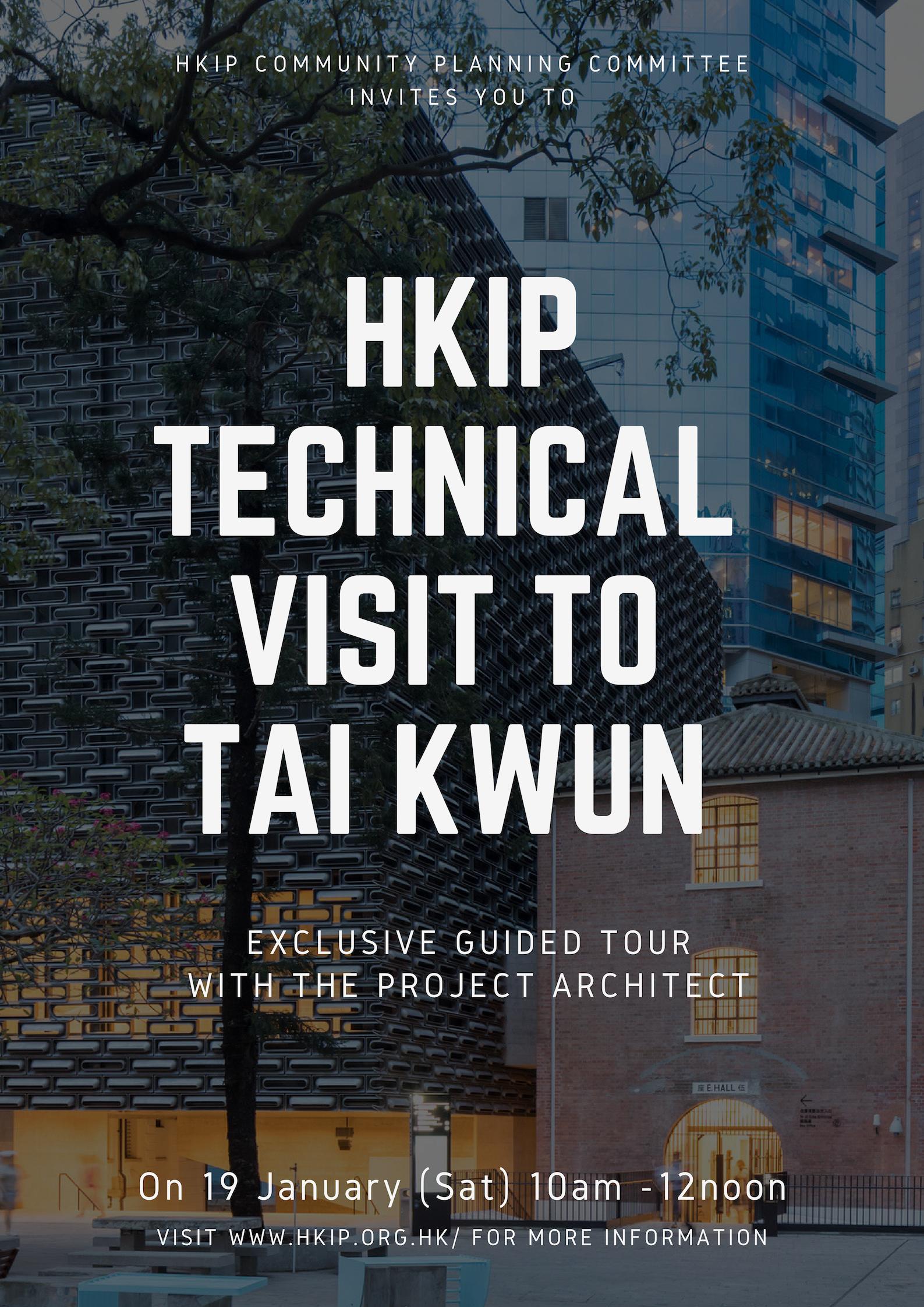 Tai Kwun Visit.jpg