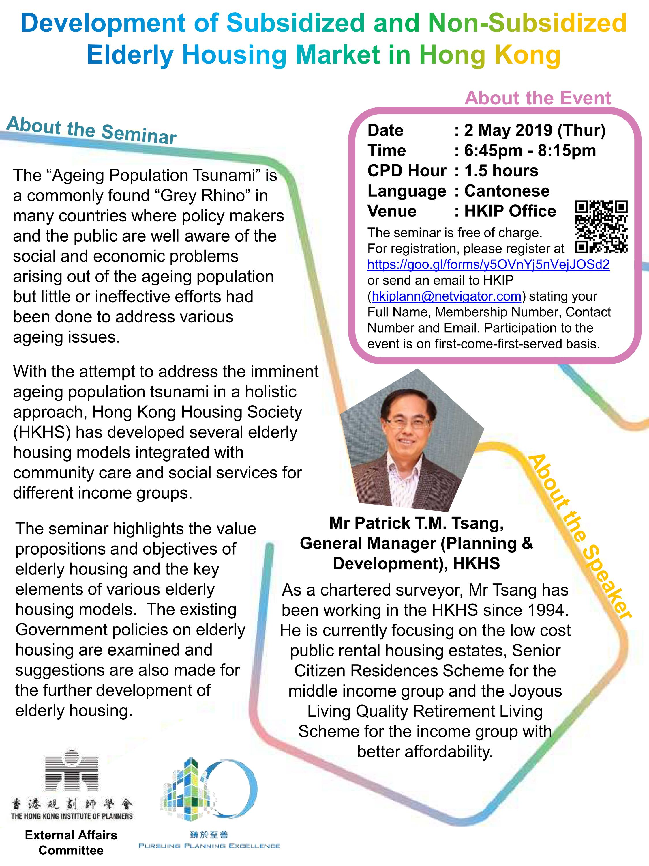 HKHS Talk_01.jpg