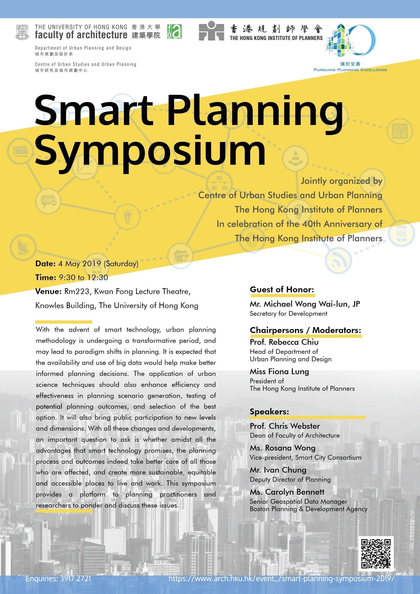 Smart-City-Symposium-Poster 2019.jpg