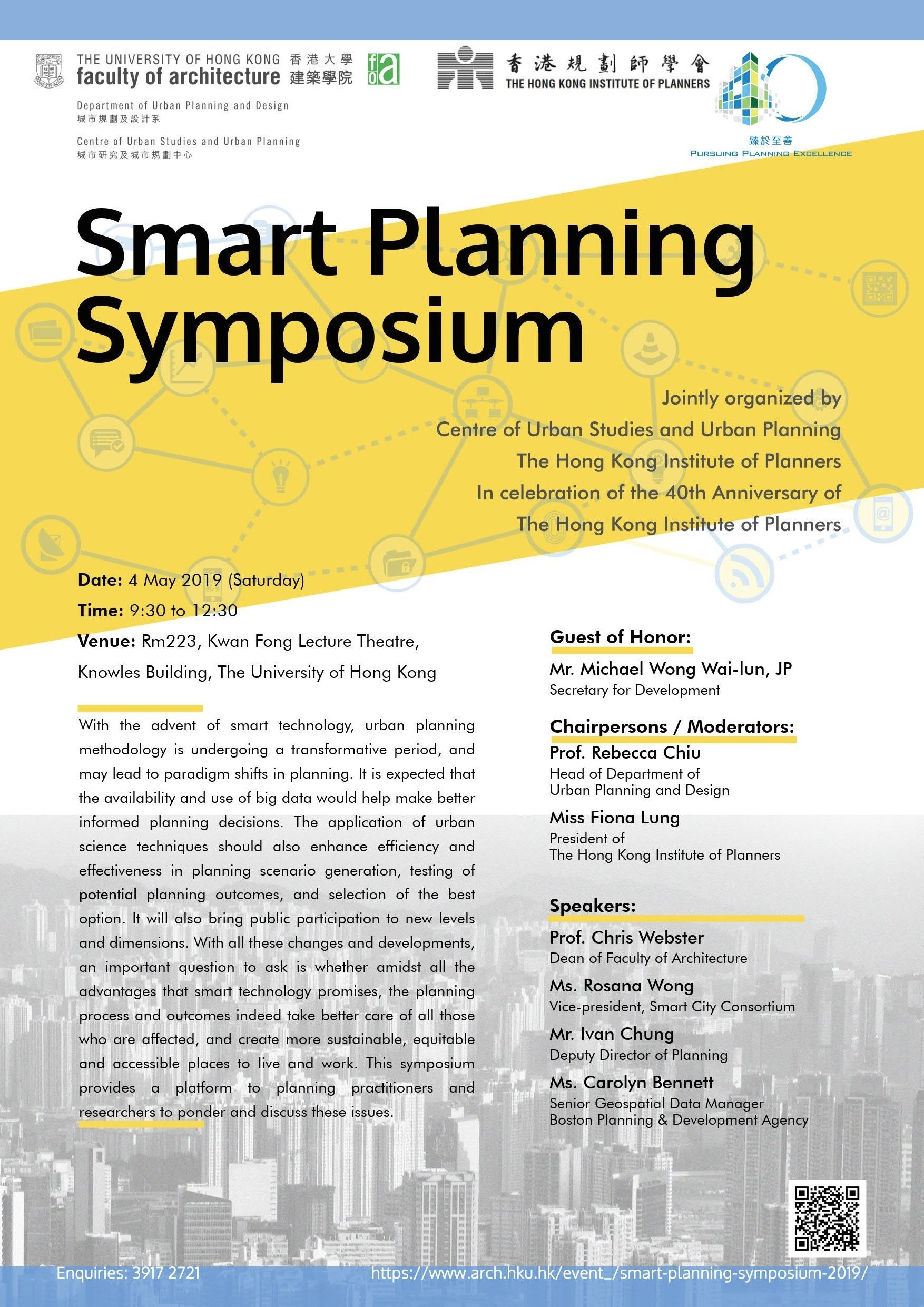 HKIP Events — The Hong Kong Institute of Planners (HKIP) 香港規劃師學會