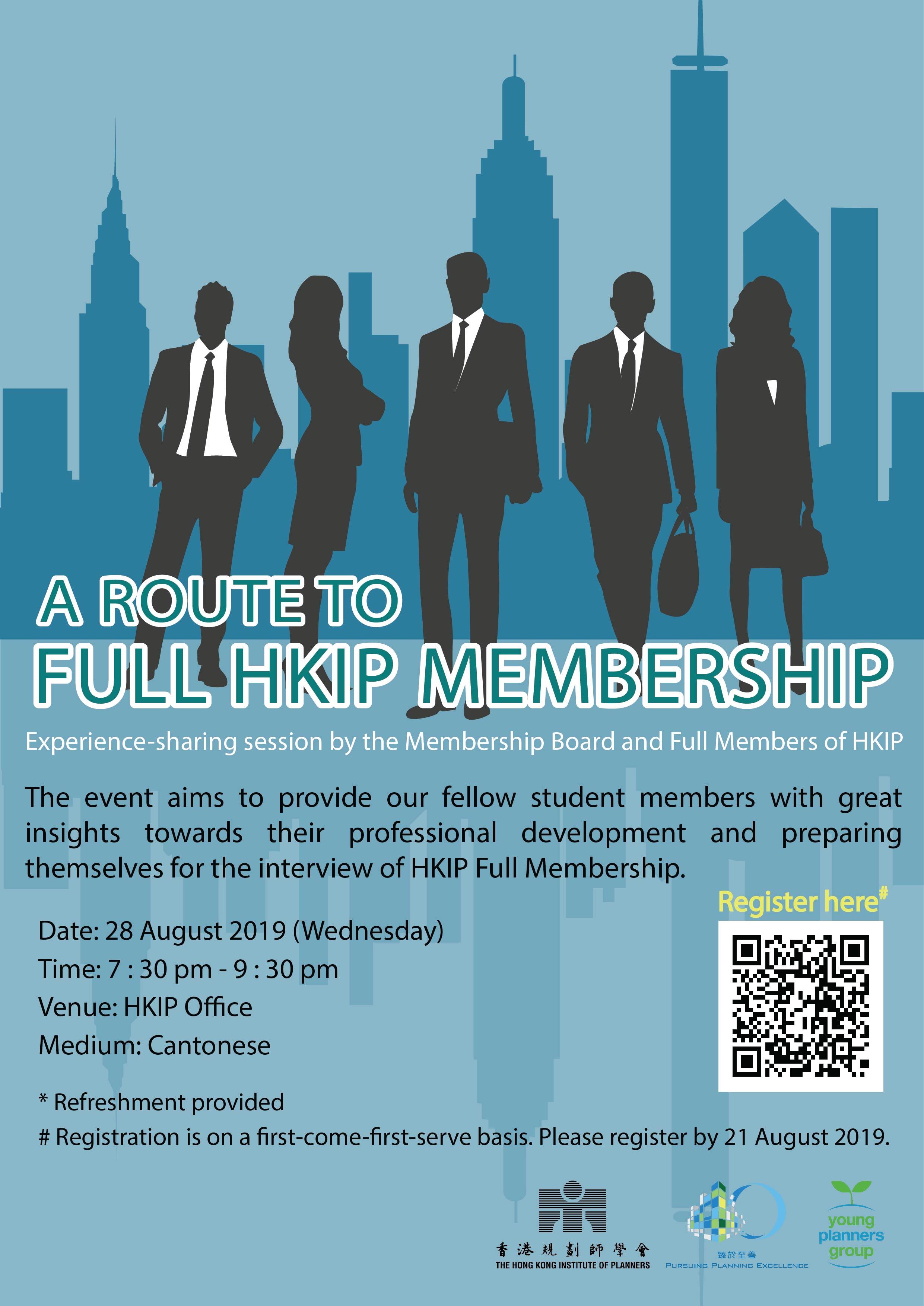 Membership Talk_Poster Final.jpg