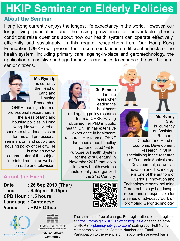 HKIP Elderly Policies Seminar (OHKF)_01.jpg
