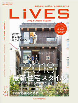 97_COVER.jpg