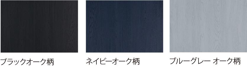 _C9I3628 のコピー.jpg