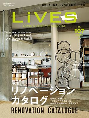 ライブス107_表1-01_72のコピー.jpg