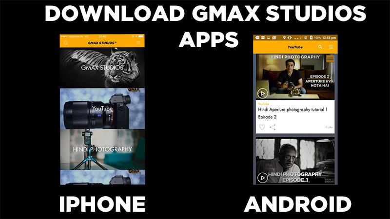 Download-GMax-Studios-apps.jpg