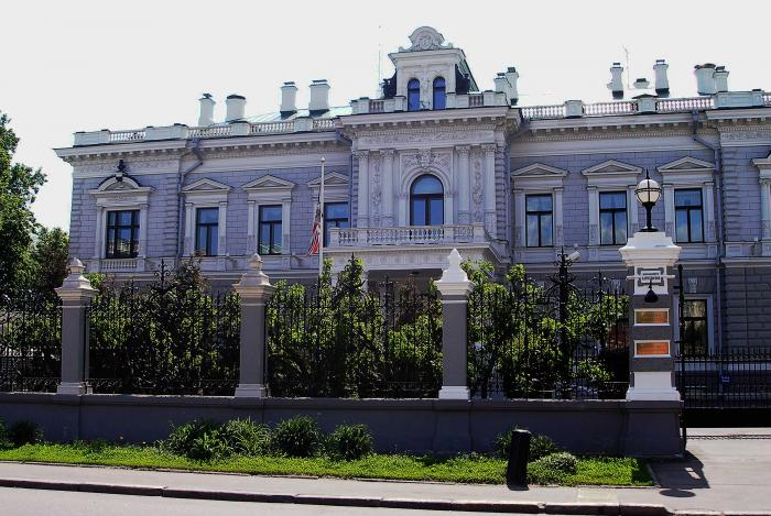 UK Embassy in Moscow