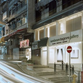 Sundaram Tagore Focuses on Hong Kong - The Wall Street Journal